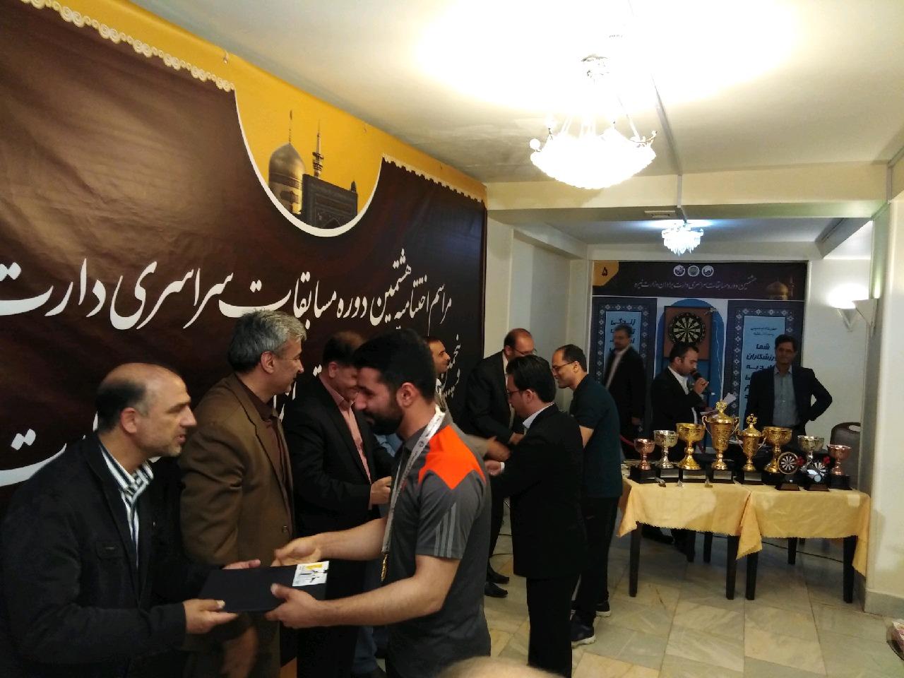 پایان مسابقات دارت و تیراندازی وزارت نیرو در مشهد