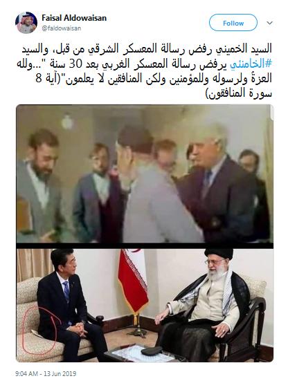 روایت جالب عضو سابق پارلمان کویت از دیدار شینزو آبه با رهبر انقلاب +عکس