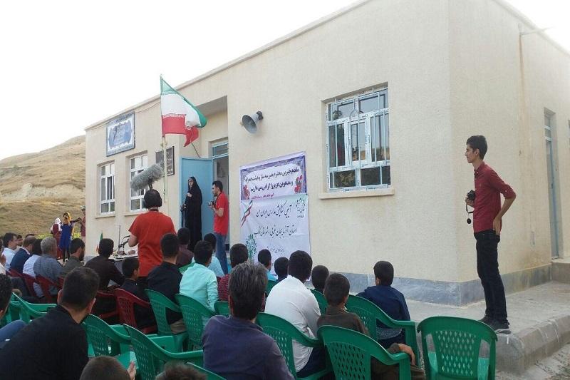 بهره برداری از مدرسه ۳ کلاسه در روستای عین خوش