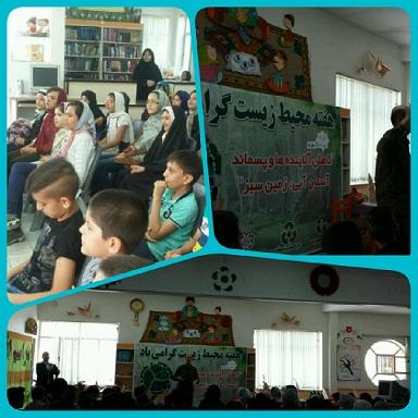 جشنواره کودک و محیط زیست در ساوه