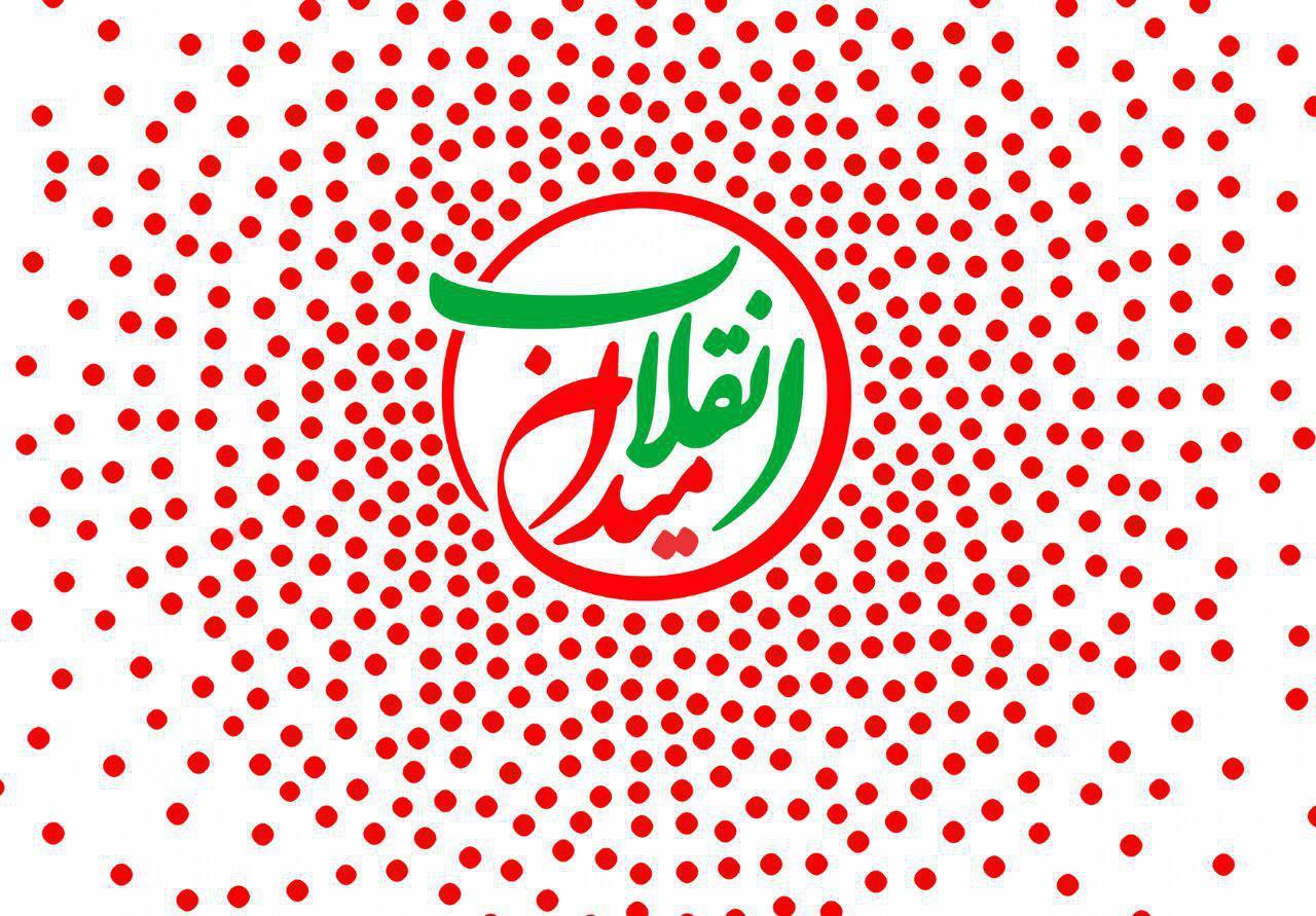پخش فیلمهای دیده نشده از دیدار دانشجویان و رهبری در «میدان انقلاب» / برنامه وحید یامینپور هر هفته شنبهها پخش میشود