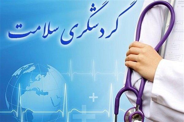 پذیرش گردشگران سلامت از ۵۶ ملیت در بیمارستان های مشهد