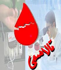 بیماران تالاسمی چابهار و نیکشهر چشم انتظار اهدای خون