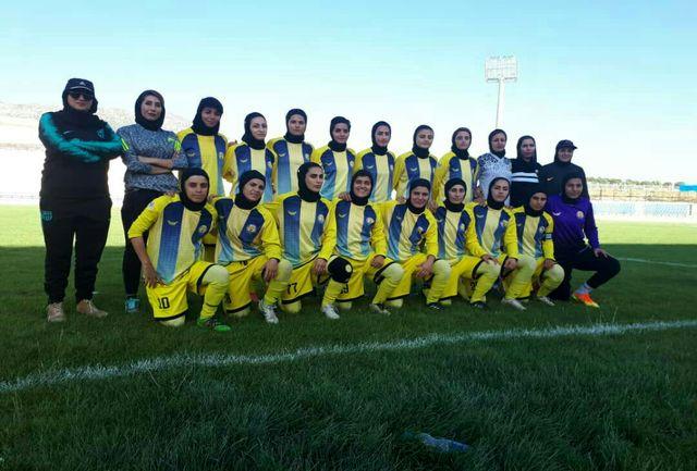 پیروزی پالایشگاه گاز ایلام در لیگ برتر فوتبال بانوان