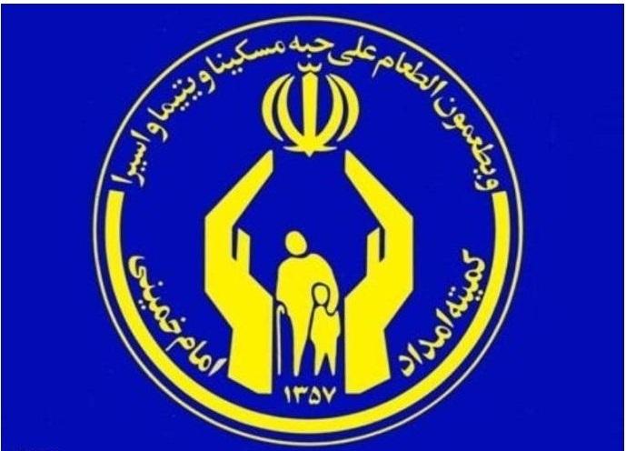 برنامه ریزی کمیته امداد برای ایجاد ۴۵۰۰ فرصت شغلی جدید برای مددجویان زنجانی
