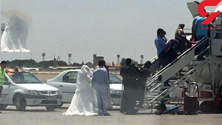 حضور متفاوت یک عروس و داماد در فرودگاه مهرآباد + تصویر
