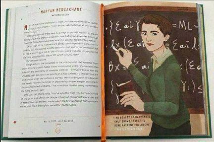 تصویر مریم میرزاخانی در کتاب درسی دانشآموزان آمریکا/ از شایع تا واقعیت
