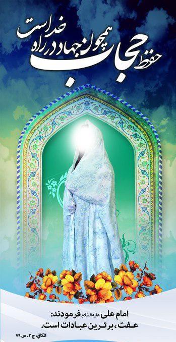 چه کسانی در جنت به شکل جواهرات بهشتی نمایان میشوند؟