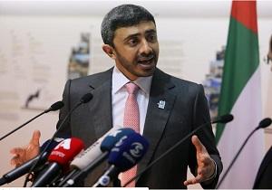 اتهامزنی امارات علیه ایران از توییتر حذف شد