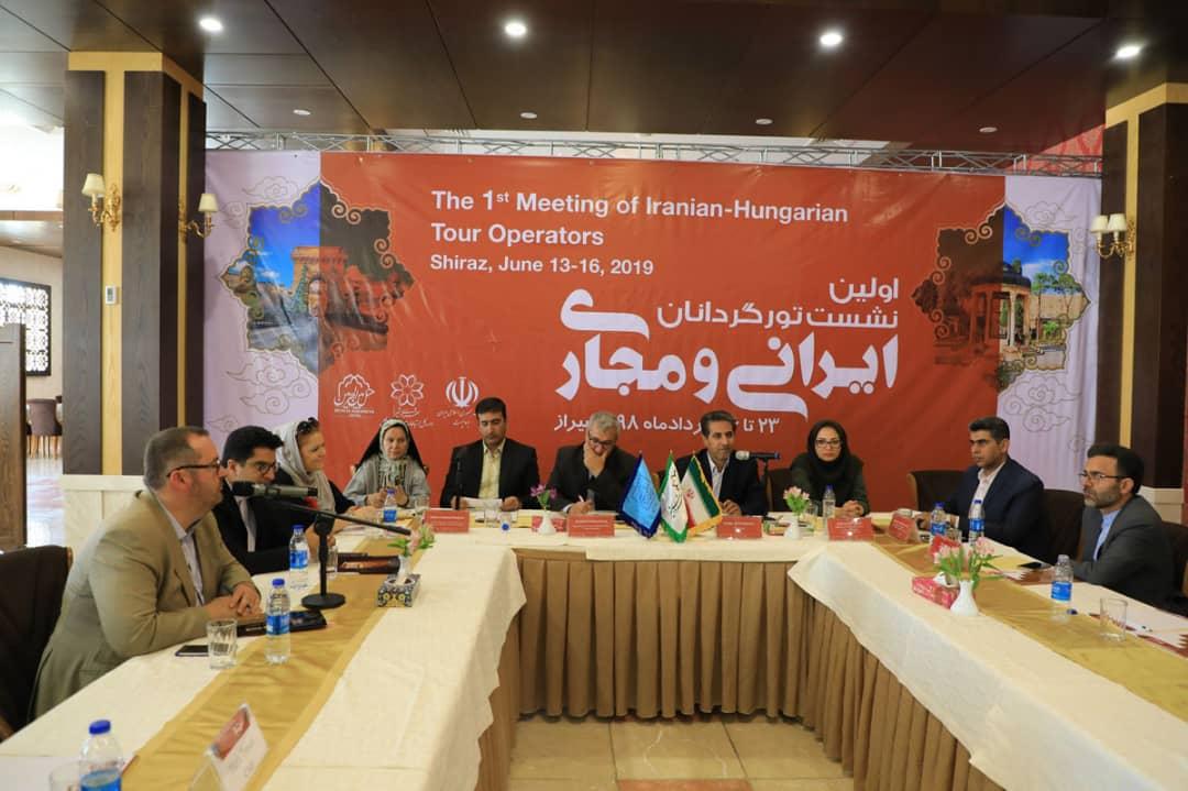 نخستین نشست تورگردانان ایرانی و مجار برگزار شد