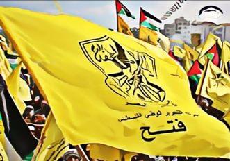 درخواست جنبش فتح برای اعتصاب فراگیر همزمان با برگزاری نشست بحرین