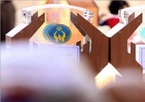 بهره مندی ۱۳۴ مددجوی دودانگهای از خدمات عمرانی