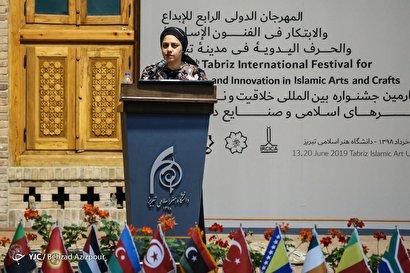 جشنواره هنرهای اسلامی در تبریز