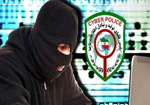 پلیس فتای خمینی شهر به مزاحمتهای مرد شیاد در تلگرام پایان داد /کشف ۵ دستگاه موتورسیکلت مسروقه ودستگیری ۶ سارق در اصفهان