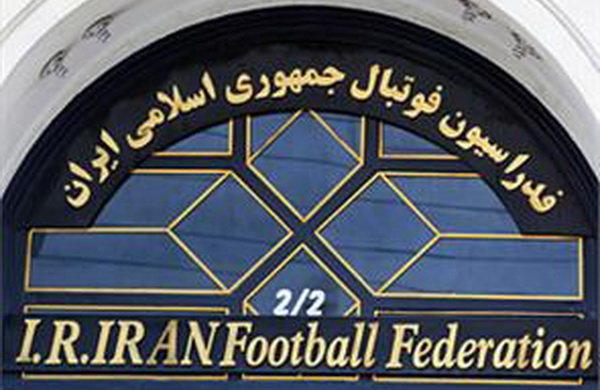 پشت پرده تغییر در ریاست کمیته داوران فدراسیون فوتبال چیست؟