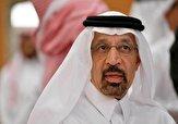 باشگاه خبرنگاران -ابراز امیدواری وزیر انرژی عربستان برای تمدید توافق محدودسازی تولید نفت اوپک