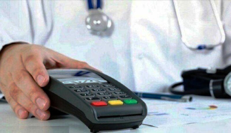 الزام مراکز درمانی فارس به استفاده از دستگاه کارتخوان