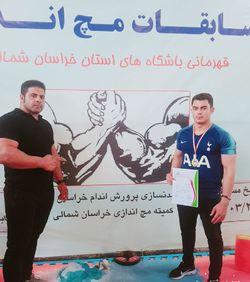کسب مدال طلا  مچ انداز فریمانی در مسابقات قهرمانی باشگاههای خراسان شمالی
