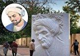 باشگاه خبرنگاران -واکنش یک مجسمه ساز به طراحی ضعیف المان سعدی