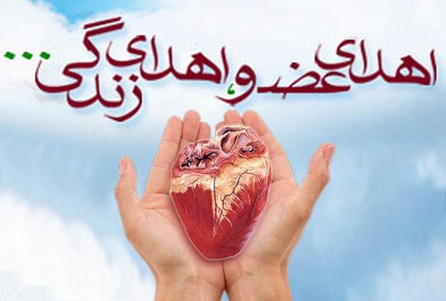 زندگی دوباره بخشیدن به  ۶ بیمار در مشهد