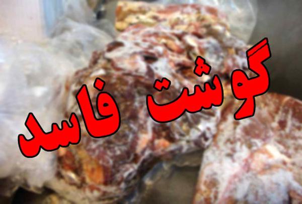 کشف ۳ و نیم تن گوشت غیربهداشتی در قرچک