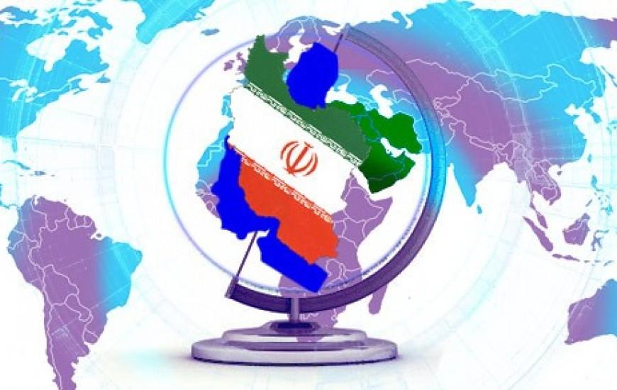 ایران قدرت عظیم و برجسته بین المللی
