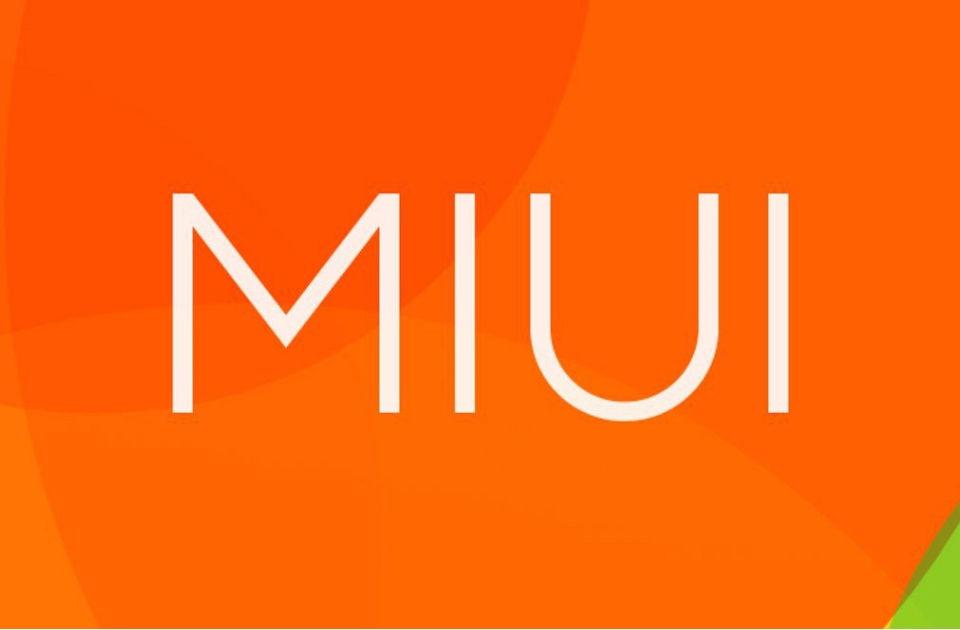 نسخه بتای جهانی MIUI دیگر برای هیچکدام از گوشیهای شیائومی عرضه نمیشود