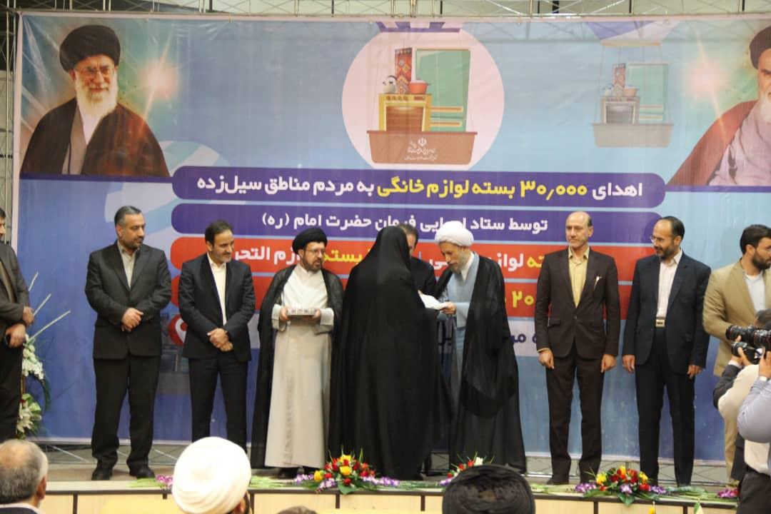 اهدای هزار بسته لوازم خانگی از سوی ستاد اجرایی فرمان امام به سیل زدگان شیراز