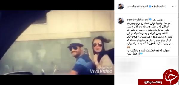 موتور سواری جنجالی بازیگر مشهور همراه همسرش در خیابانهای تهران +فیلم