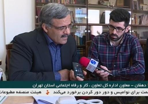 بخش خبری با خبرنگاران جوان مورخ ۲۳ خرداد ۱۳۹۸ + فیلم