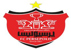 اطلاعیه باشگاه پرسپولیس در خصوص قرارداد برانکو ایوانکوویچ
