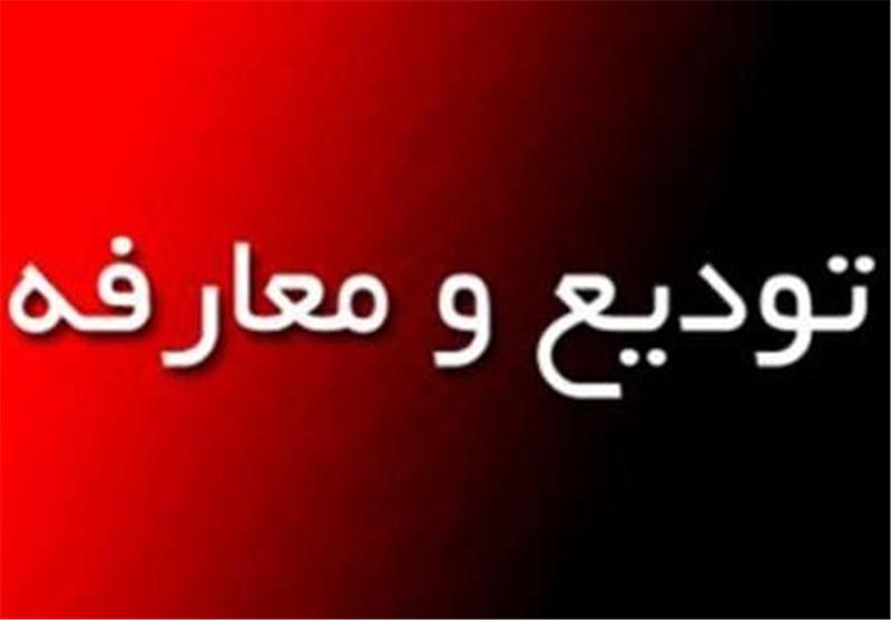 مراسم تکریم و معارفه استانداران کهگیلویه وبویراحمد برگزار شد