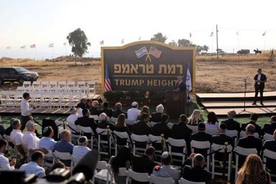 نتانیاهو یک منطقه در جولان اشغالی سوریه را به اسم ترامپ زد