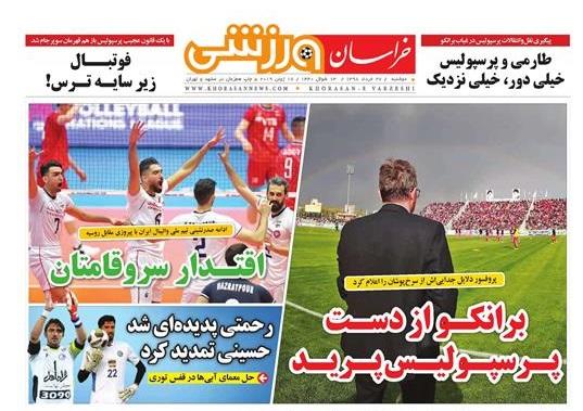 تیغ فولادی دولت برگردن کشاورزی استان/چله گران؛ مردم نگران