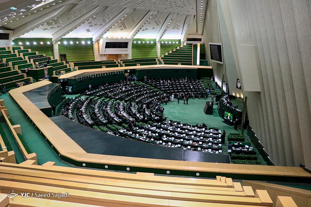 جلسه علنی مجلس آغاز شد/ سوال از آذریجهرمی در دستور کار