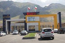 جانمایی طرح های سرمایه گذاری در منطقه آزاد ماکو