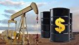 باشگاه خبرنگاران -افزایش قیمت نفت در پی تنشهای اخیر در خاورمیانه