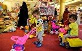 باشگاه خبرنگاران -دومین نمایشگاه ملی اسباب بازی افتتاح شد