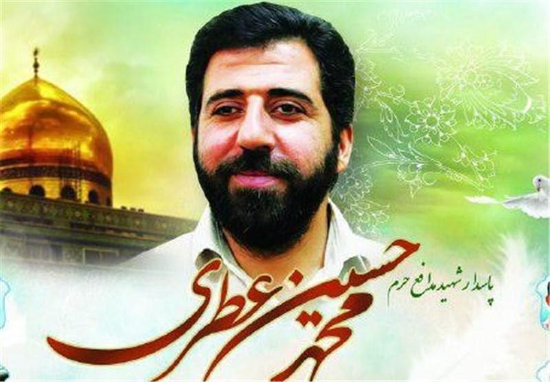 برگزاری مراسم سالگرد عروج شهید عطری از شهدای مدافع حرم