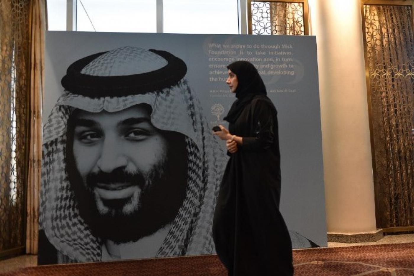 ردیابی و شکار زنان و دختران فراری عربستان سعودی با استفاده از شماره سریال تلفن همراه