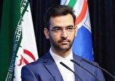 باشگاه خبرنگاران -واکنش آذری جهرمی به دریافت کارت زرد از مجلس +عکس