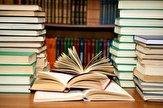 کتابهای رئیسجمهور ترکمنستان در کتابخانه ملی رونمایی شدند