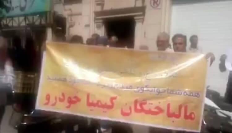 اولین جلسه دادگاه شرکت کیمیا خودرو ۲۹ خردادماه برگزار میشود