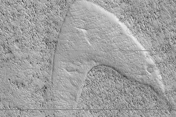 علامتی عجیب که در مریخ کشف شد+تصویر