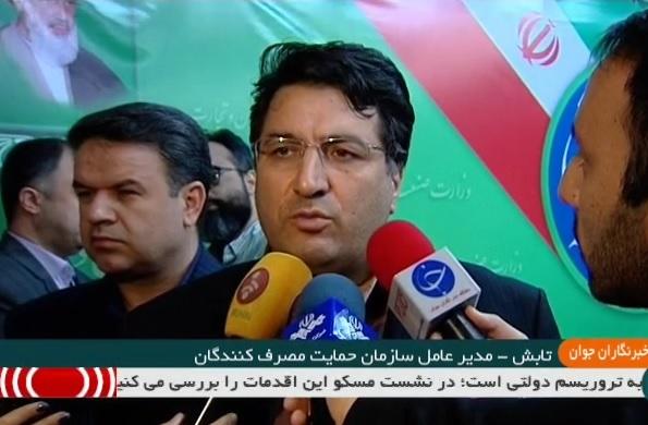 بخش خبری با خبرنگاران جوان مورخ ۲۷ خرداد ۱۳۹۸ + فیلم