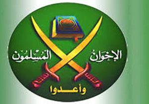 واکنش اخوان المسلمین به درگذشت محمد مرسی