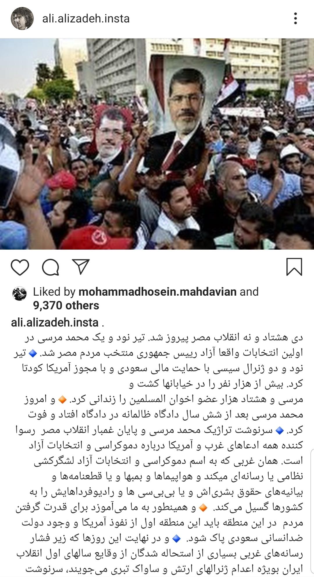 اگر نابغه ای همچون امام خمینی نبود انقلاب اسلامی یکساله نمی شد