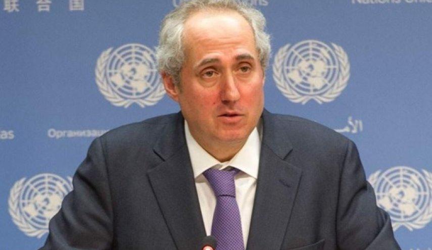 تاکید سازمان ملل بر اهمیت حفظ برجام