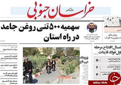 سهمیه 500 تنی روغن جامد در راه استان