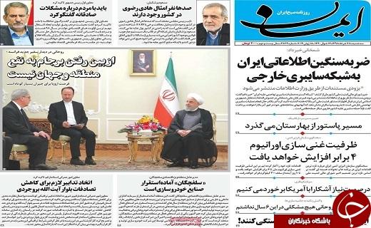موفقیت دیپلماسی ایران در شورای امنیت/اهدای خون در قم بالاتر از میانگین کشوری